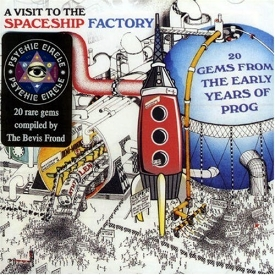 spaceship factory A Visit To The Spaceship Factory: 20 Gems From The Early Years Of Prog review